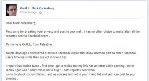 bug-facebook-muro-zuckerberg