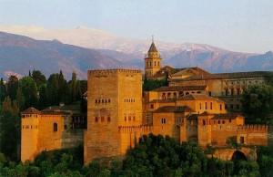 Ciudad de La Alhambra en Granada